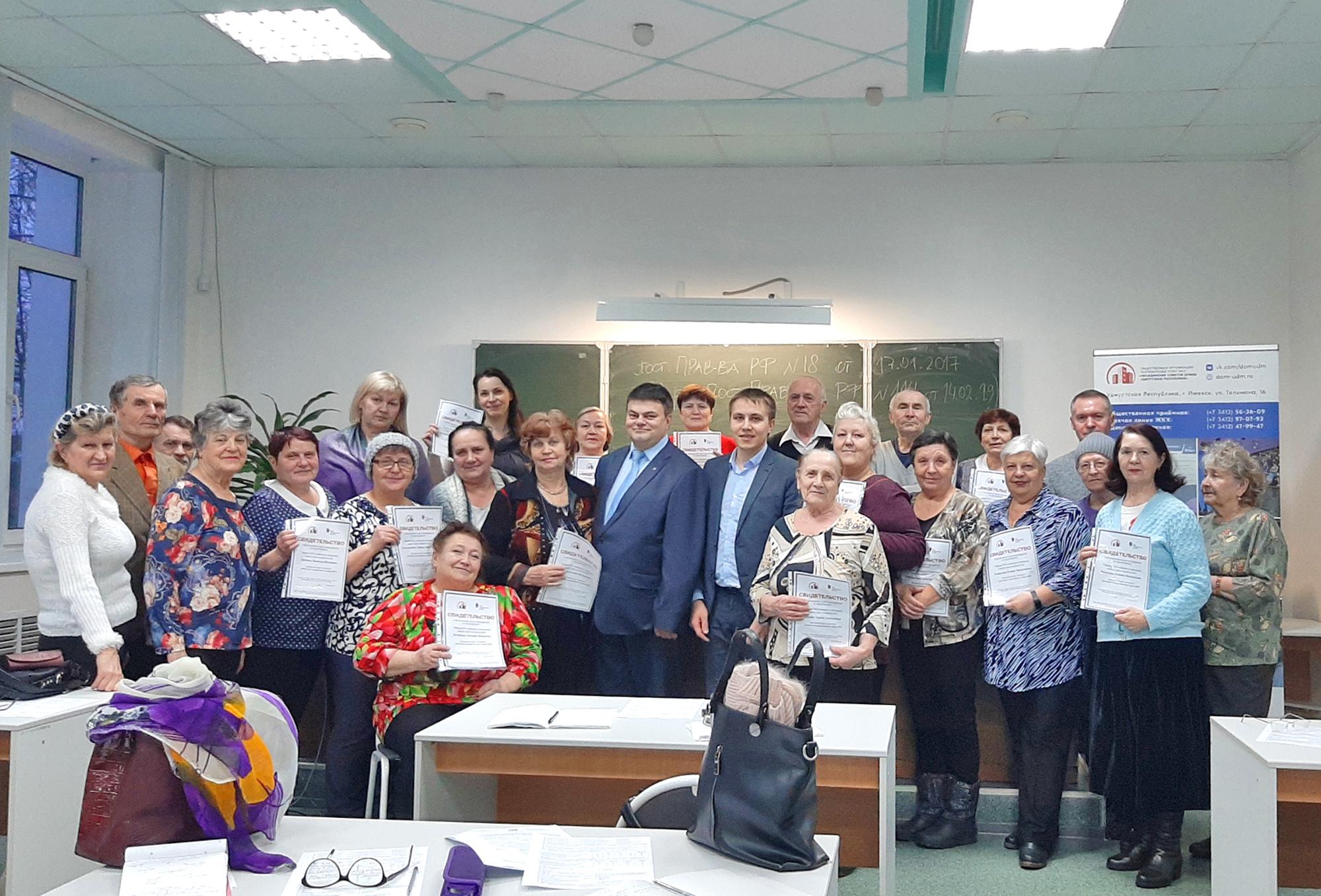 Завершение занятий в Воткинске