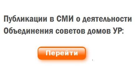 перейти-1